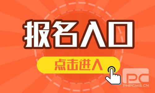 2021辽宁自考考试报名官方网站