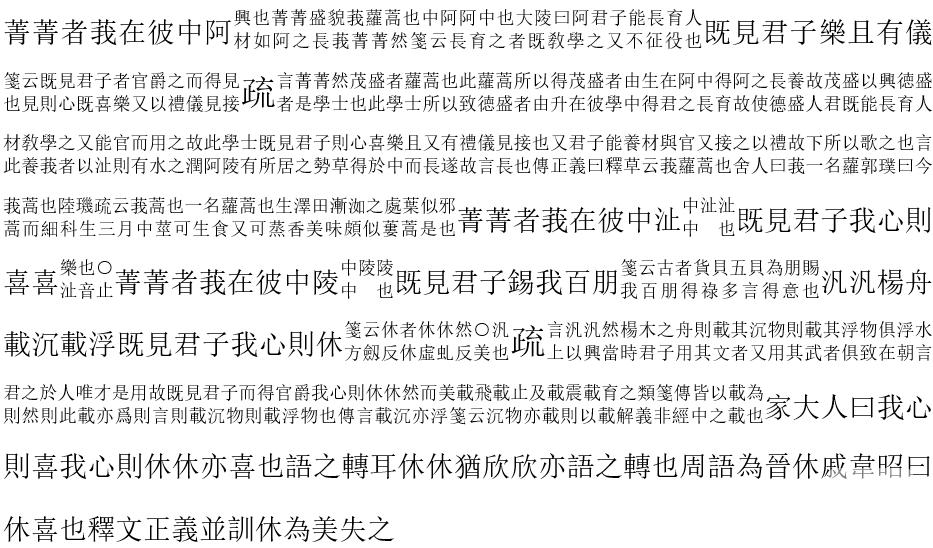 河北工业大学自考汉语言文学毕业考核古代汉语大纲